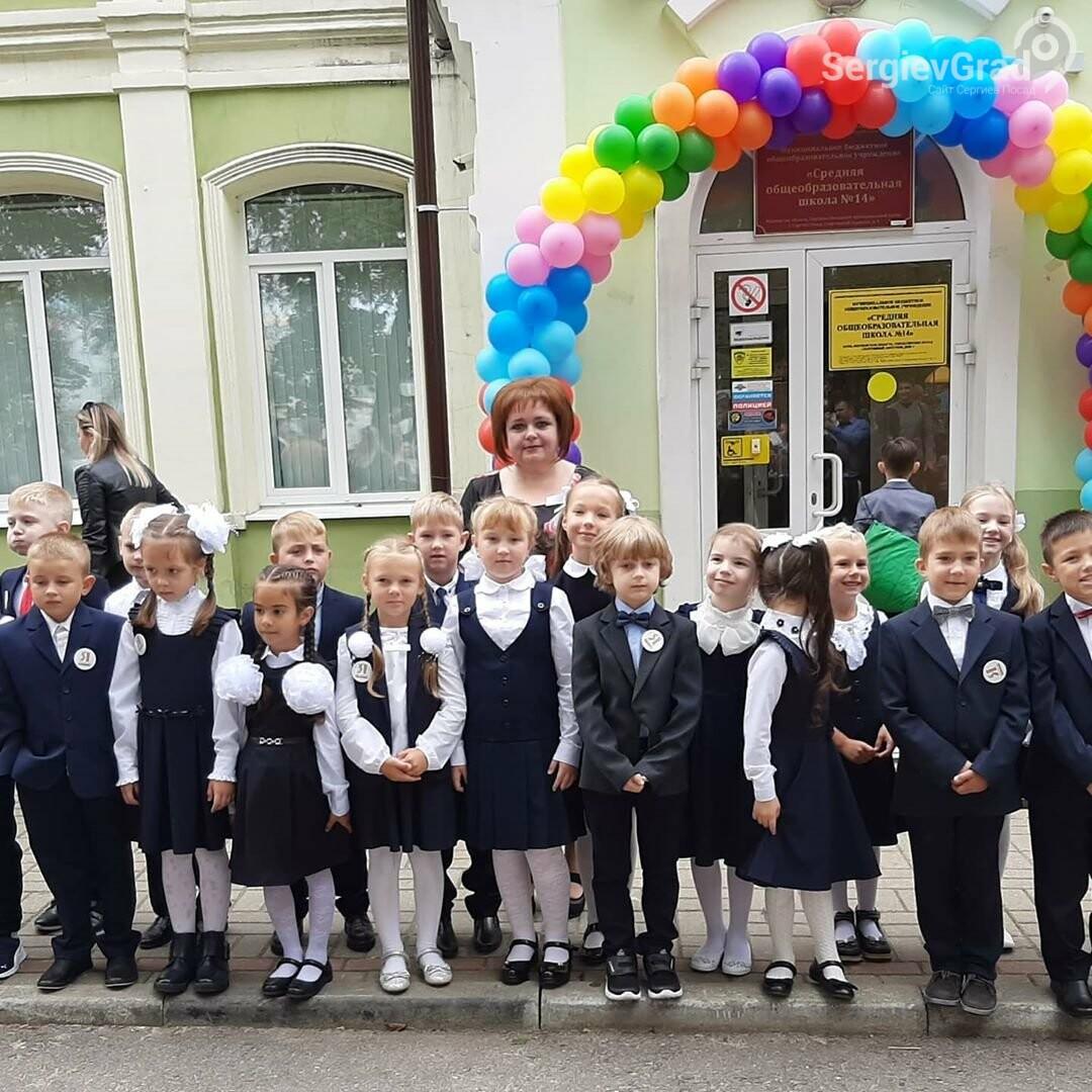 Еремеева Ирина Владимировна – участник конкурса «Любимый учитель», фото-2