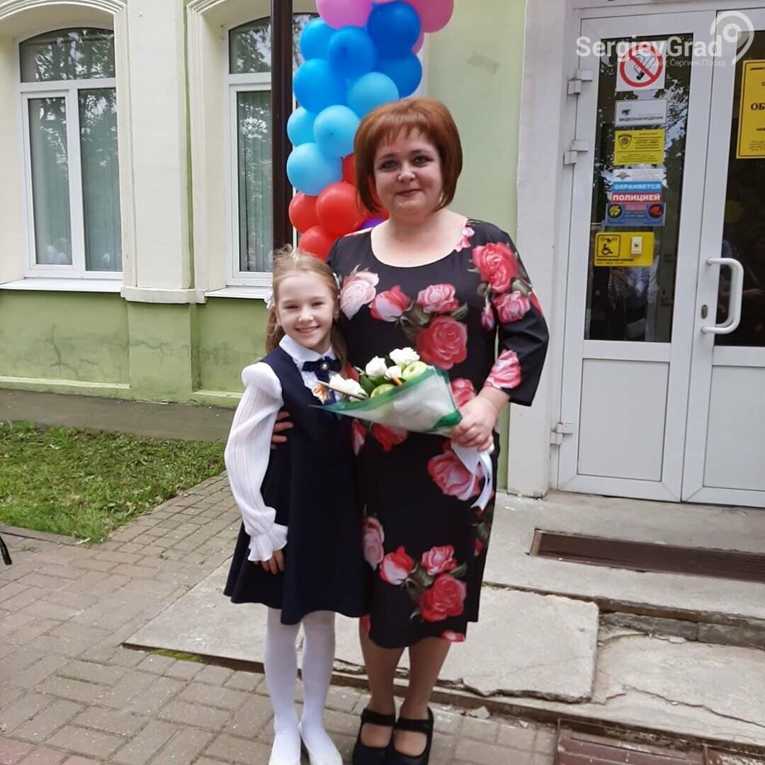 Еремеева Ирина Владимировна – участник конкурса «Любимый учитель», фото-1