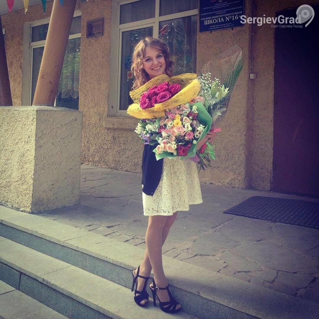 Климова Алёна Игоревна  – участник конкурса «Любимый учитель – 2020», фото-5