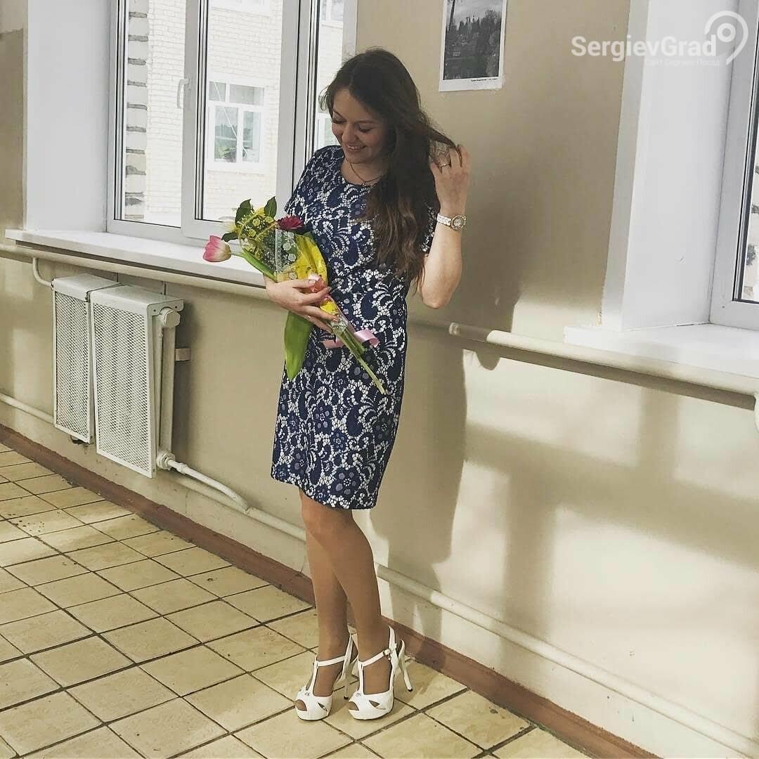 Климова Алёна Игоревна  – участник конкурса «Любимый учитель – 2020», фото-6