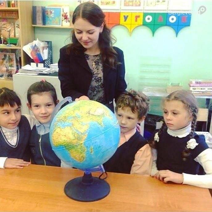 Климова Алёна Игоревна  – участник конкурса «Любимый учитель – 2020», фото-7