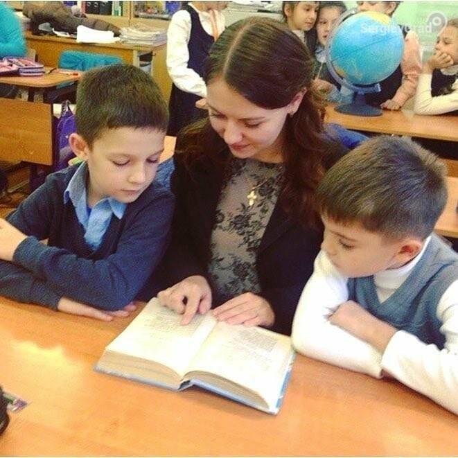 Климова Алёна Игоревна  – участник конкурса «Любимый учитель – 2020», фото-8