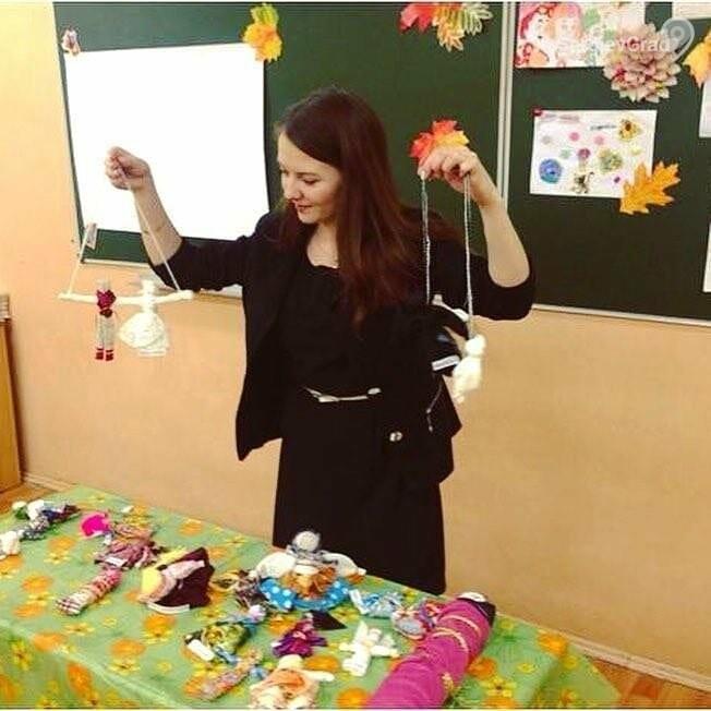 Климова Алёна Игоревна  – участник конкурса «Любимый учитель – 2020», фото-3