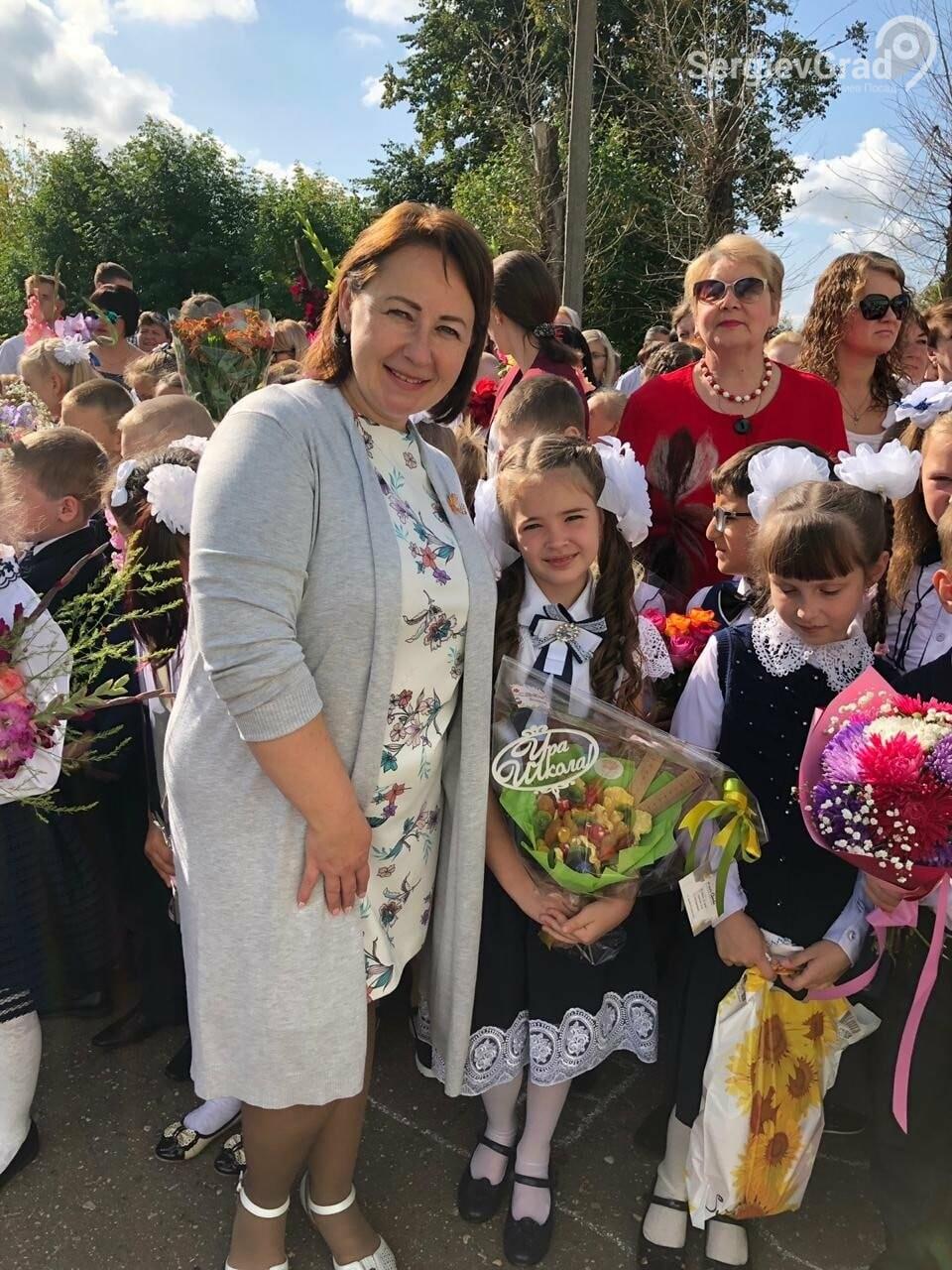 Тренина Светлана Геннадиевна – участник конкурса «Любимый учитель – 2020», фото-3