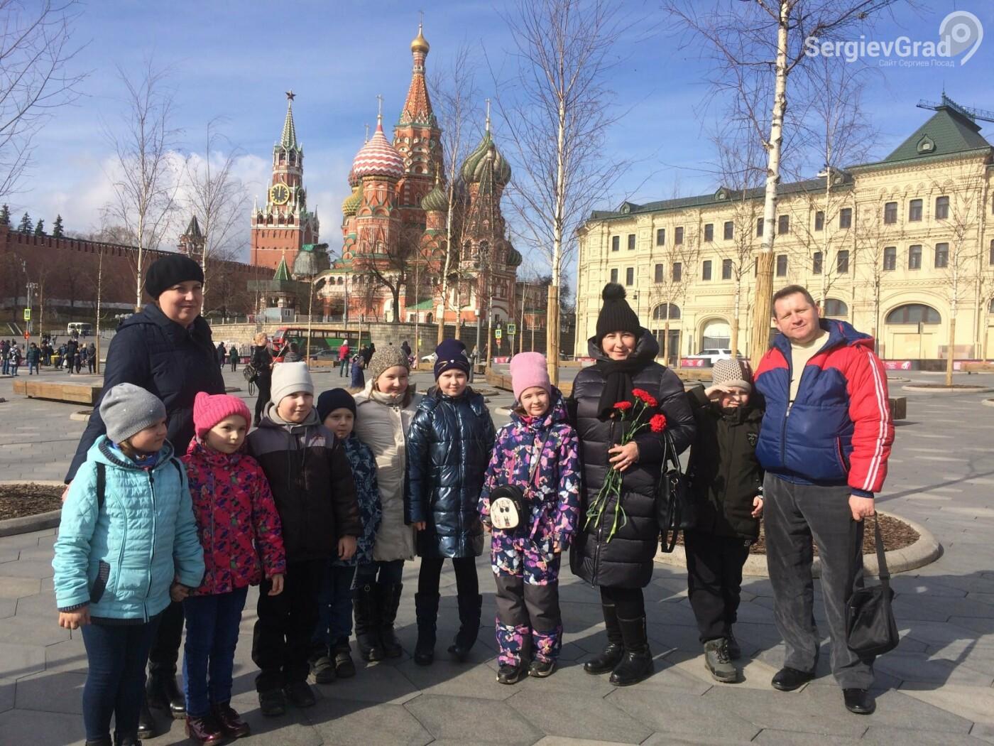 Тренина Светлана Геннадиевна – участник конкурса «Любимый учитель – 2020», фото-2