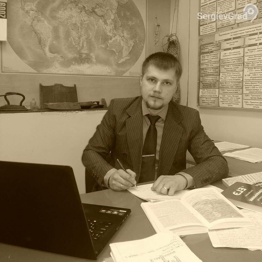Кривонос Максим Геннадьевич – участник конкурса «Любимый учитель», фото-2