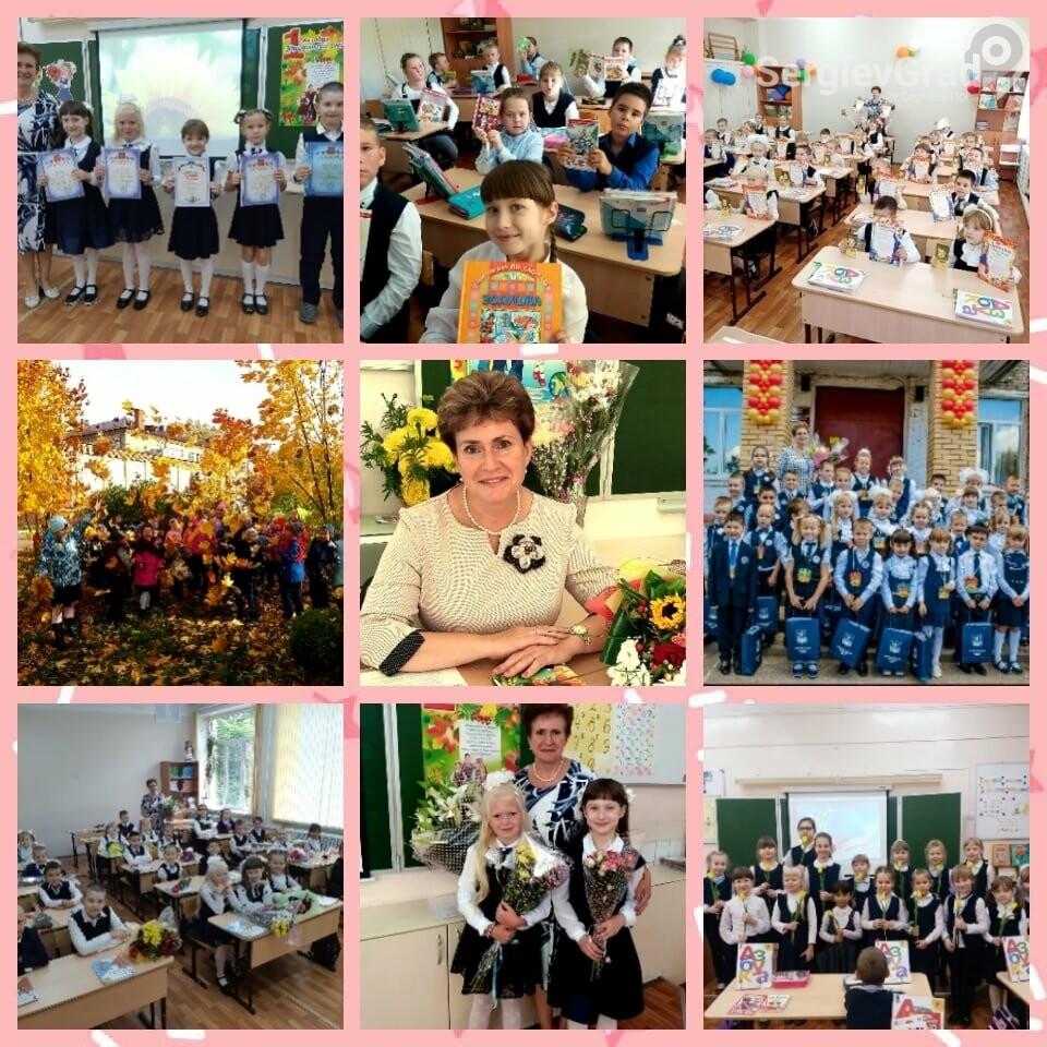 Малолетова Ольга Анатольевна – участник конкурса «Любимый учитель», фото-1