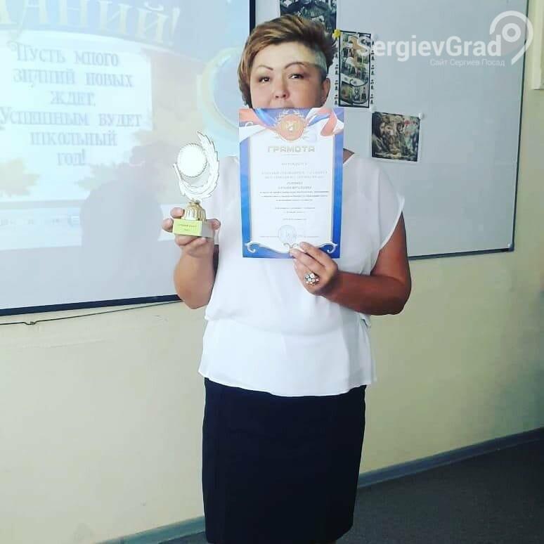 Солохина Наталья Витальевна – участник конкурса «Любимый учитель», фото-3
