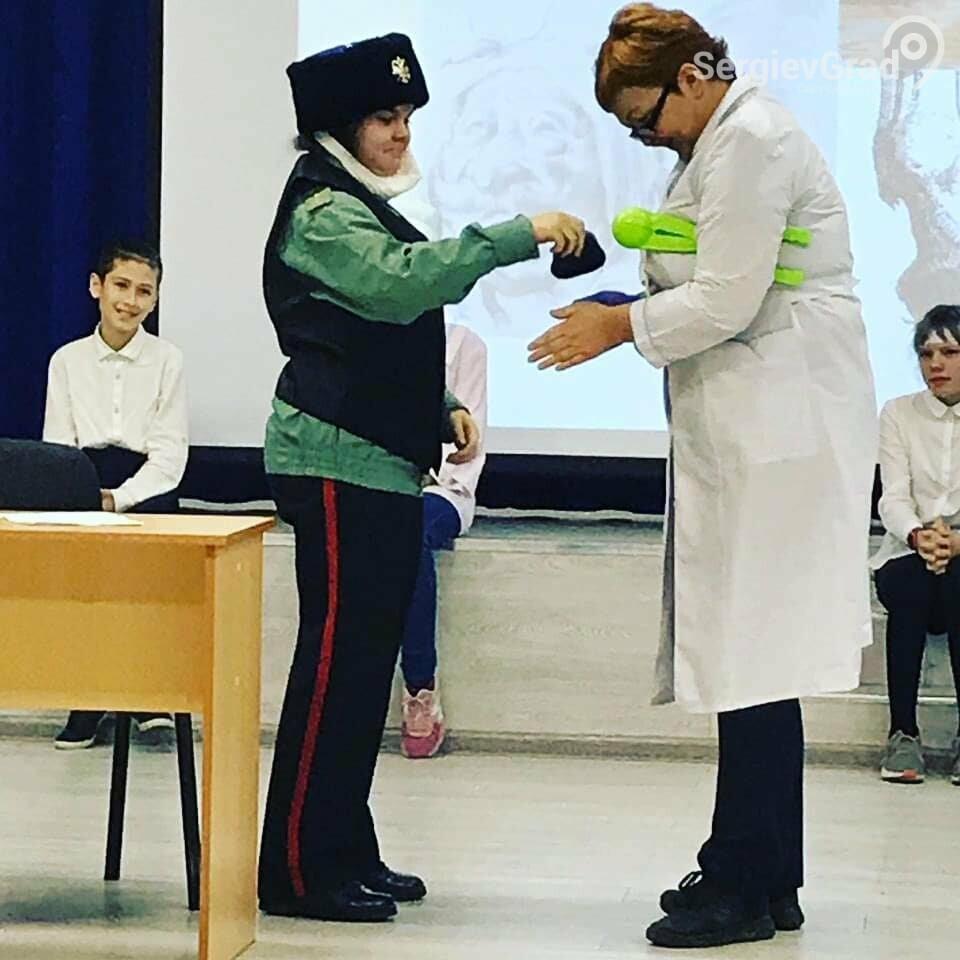Солохина Наталья Витальевна – участник конкурса «Любимый учитель», фото-8