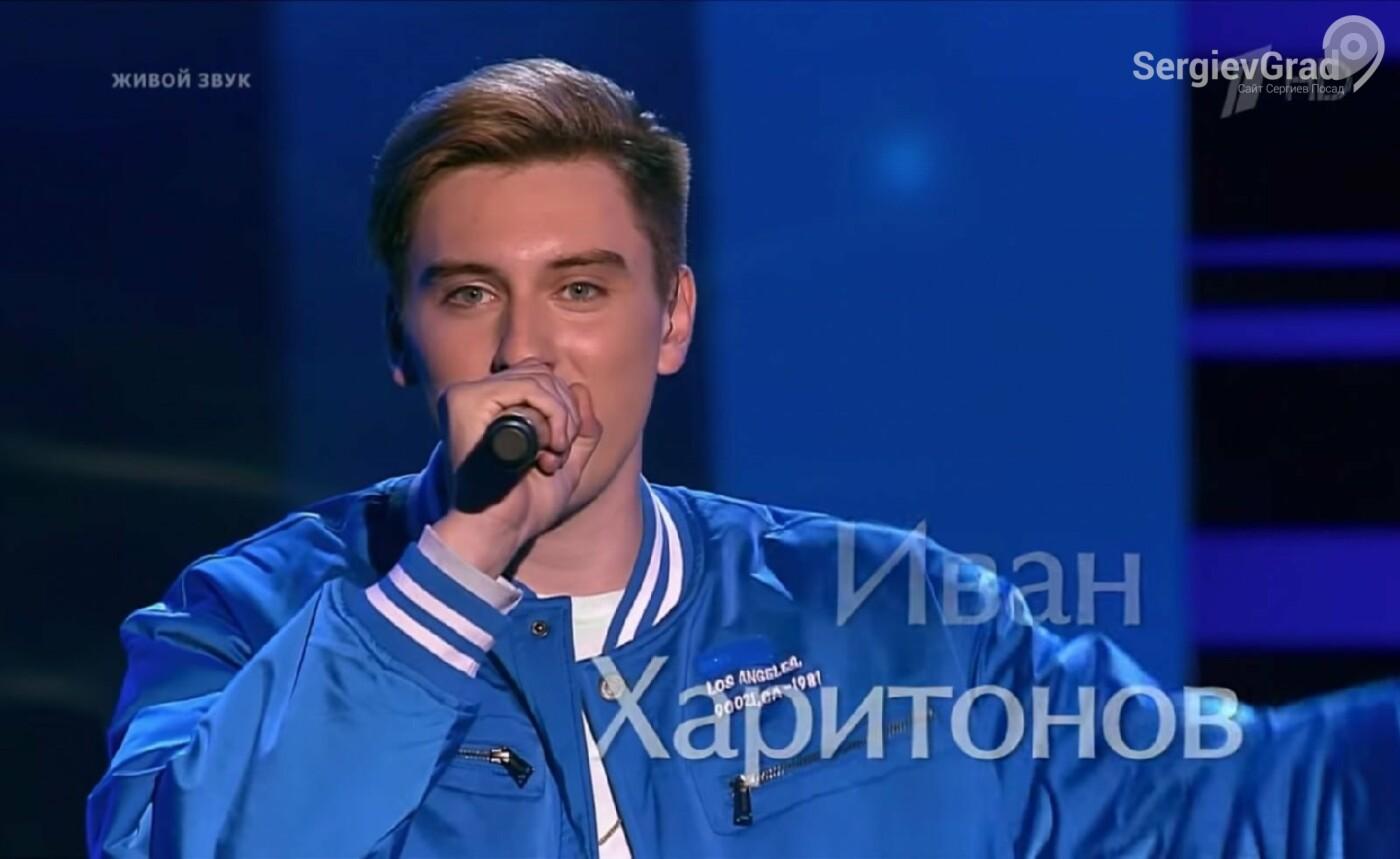 Премьера девятого сезона вокального проекта состоялась на Первом канале, фото-1