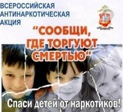 Какие преступления были совершены в Сергиевом Посаде с 19 по 26 октября: сводка происшествий от УМВД, фото-1
