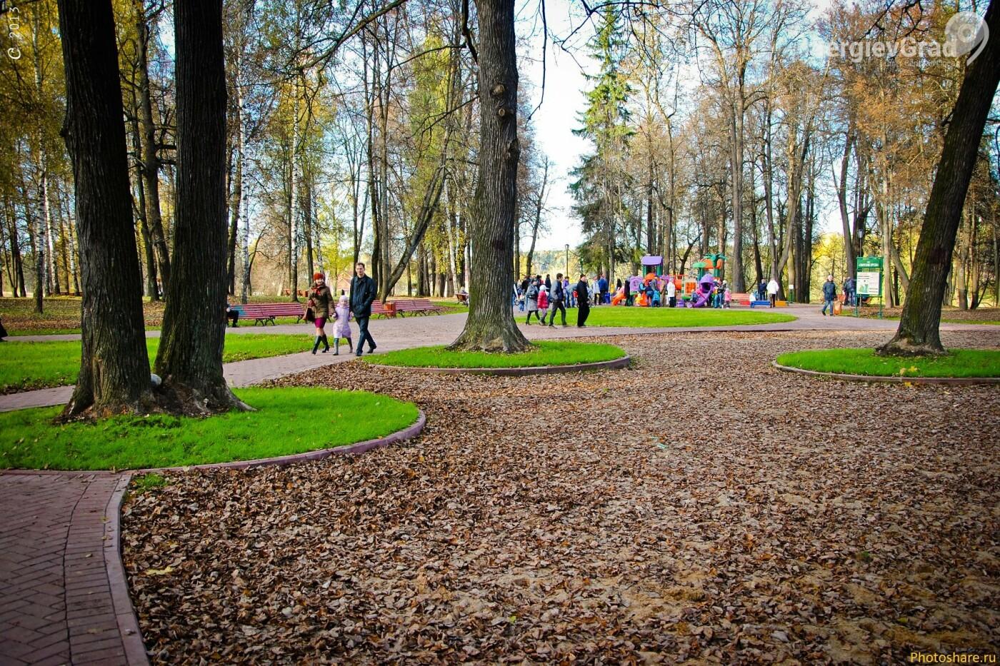 Главный и заслуженно любимый местными жителями и туристами парк Сергиева Посада, фото-1