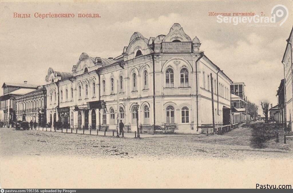 Старинный и интересный проспект Красной Армии, фото-11