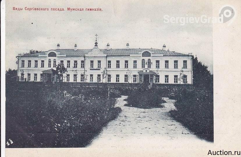 Старинный и интересный проспект Красной Армии, фото-10