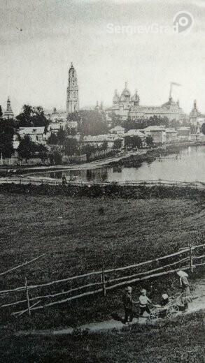 Сергиево-Посадская Келарская набережная в прошлом и настоящем, фото-2