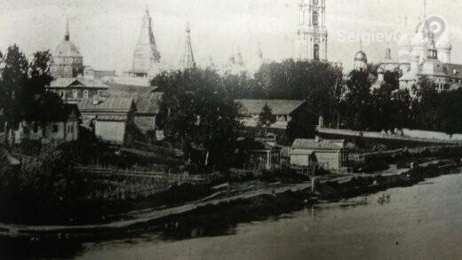 Сергиево-Посадская Келарская набережная в прошлом и настоящем, фото-3