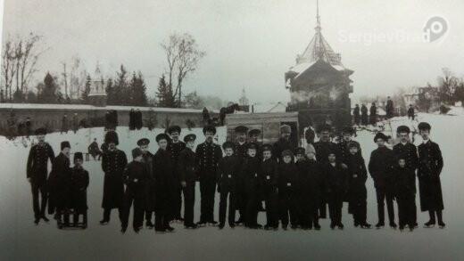 Сергиево-Посадская Келарская набережная в прошлом и настоящем, фото-5