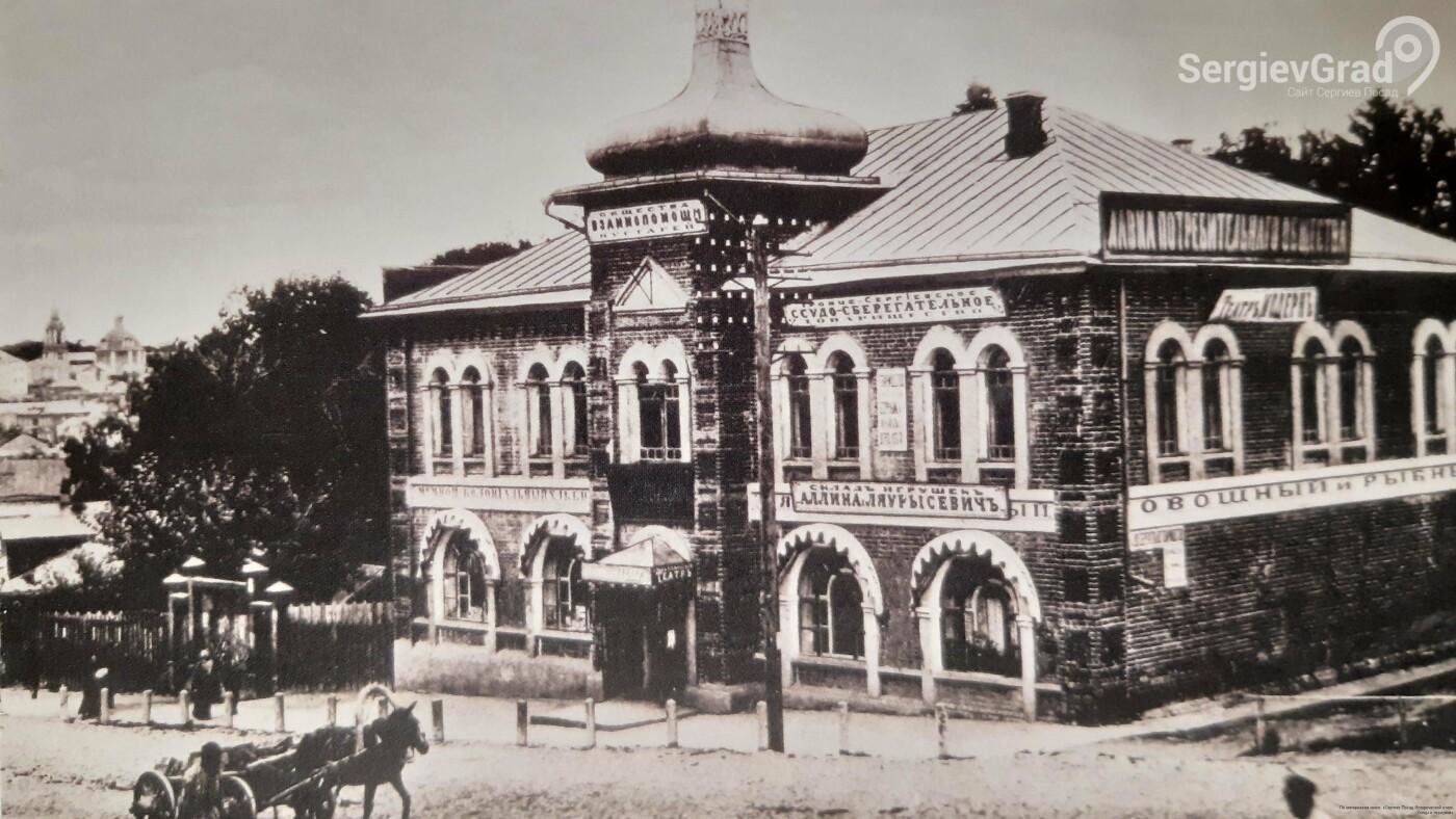 1876 год. Здание Общества взаимопомощи кустарей.