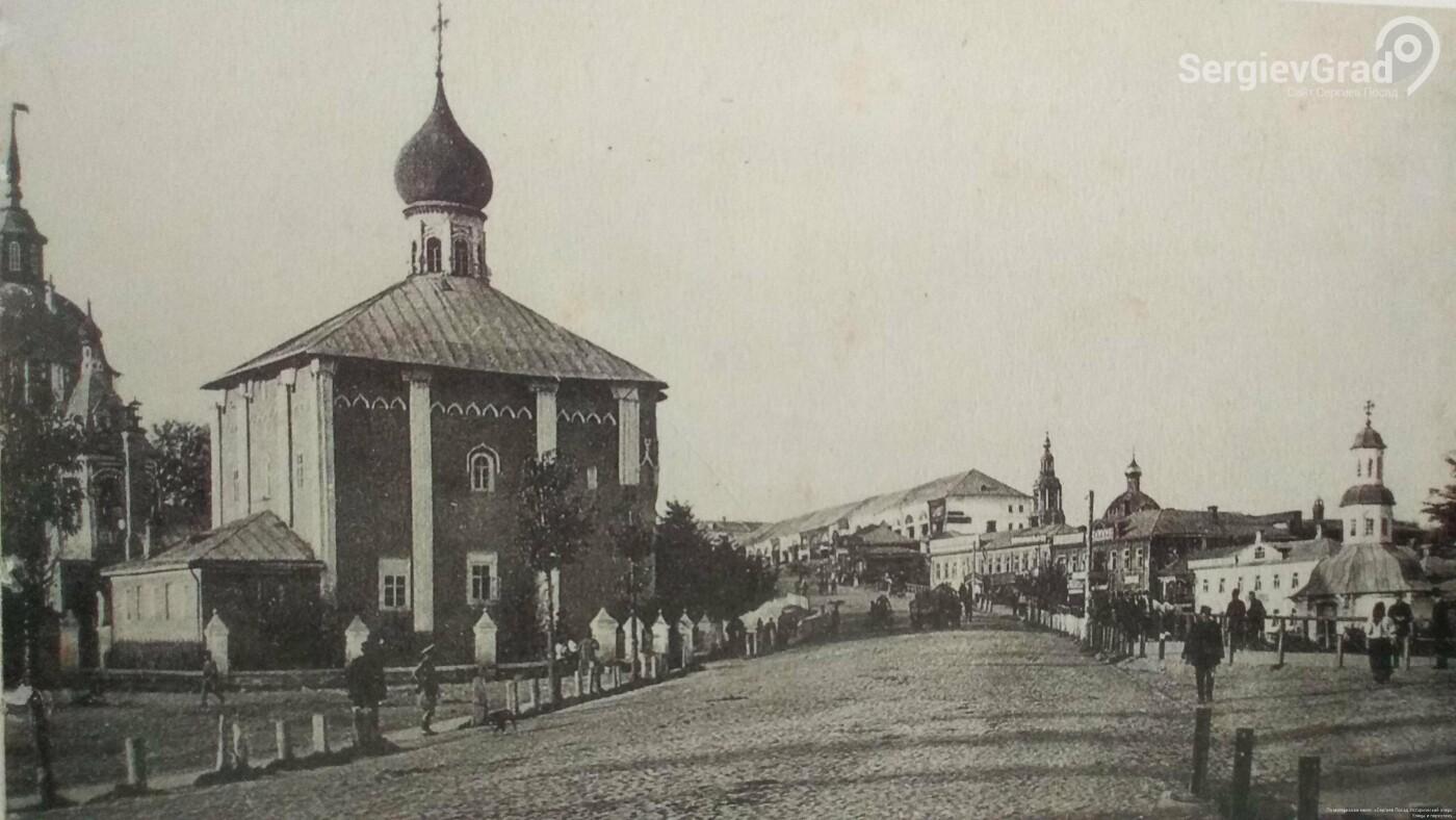 Большедорожная улица в начале 20 века.