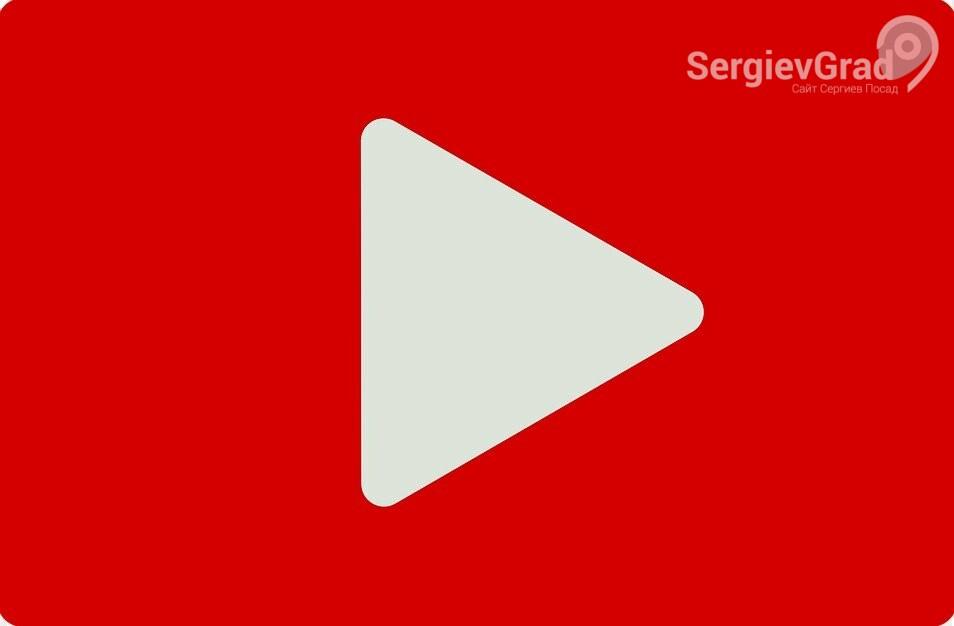 Цензура для Google и YouTube