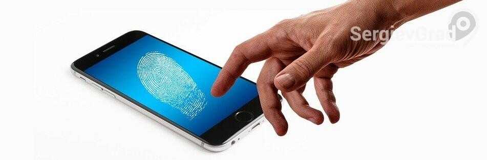 Сайты-агрегаторы объявлений смогут идентифицировать пользователей по биометрии