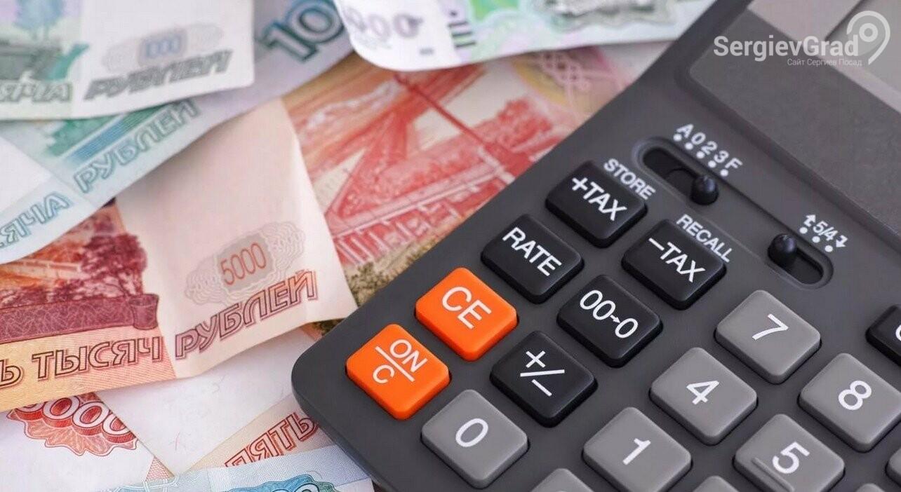 Президент Владимир Путин подписал закон о повышении налога с высоких зарплат