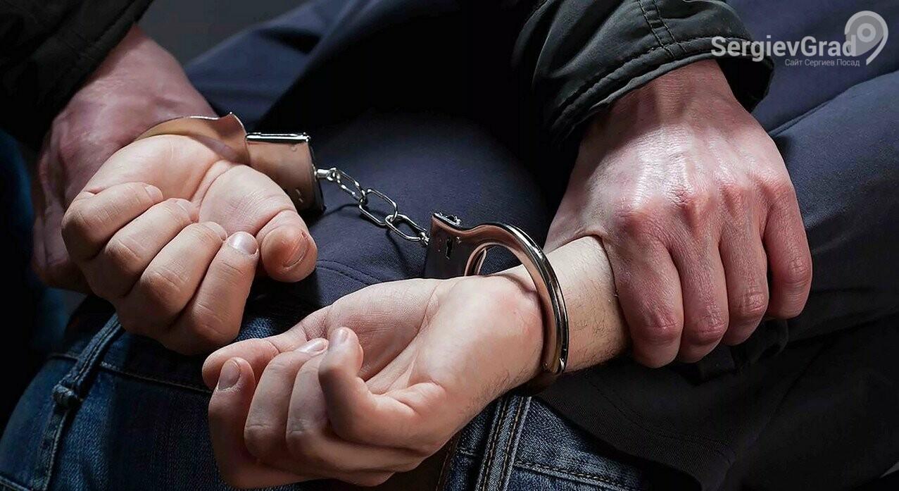 СК задержал руководителей центра «Свидетелей Иеговы» в Москве