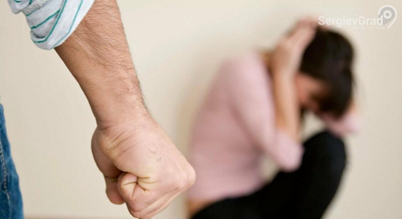 В Европе от 12% до 15% женщин повседневно сталкиваются с насилием в семье