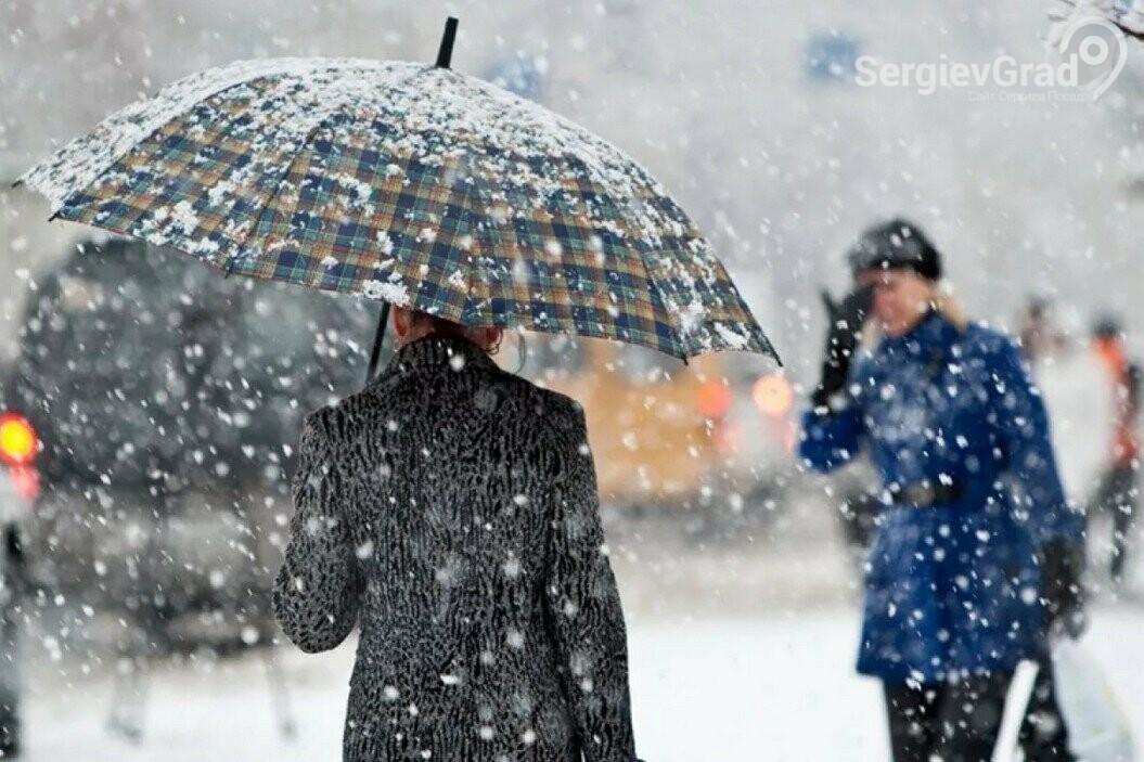 Москвичам обещают снежную атаку, ледяной дождь и гололед