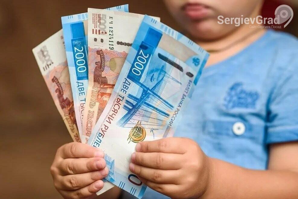СР» предложила выплатить малоимущим по 10 тыс. рублей к Новому году