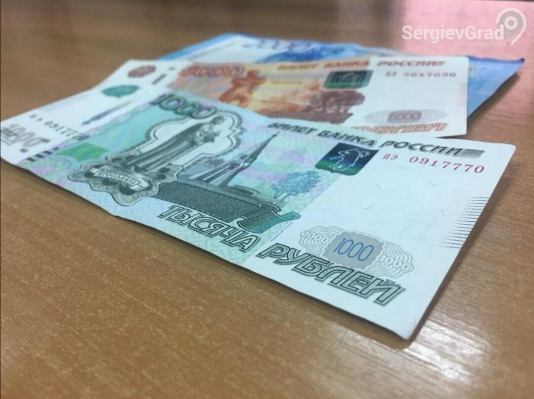 С 30 ноября будет запрещено выдавать повреждённые банкноты