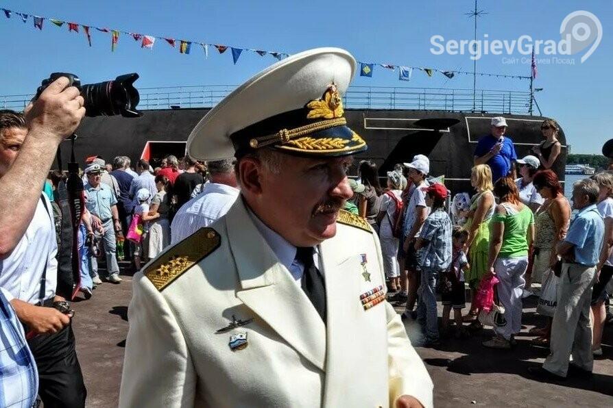 Вице-адмирал Александр Буриличев умер 25 ноября