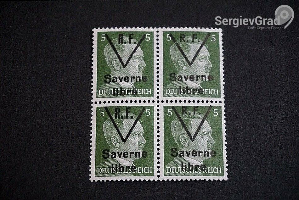 В городе Орле продавали марки с изображением Гитлера