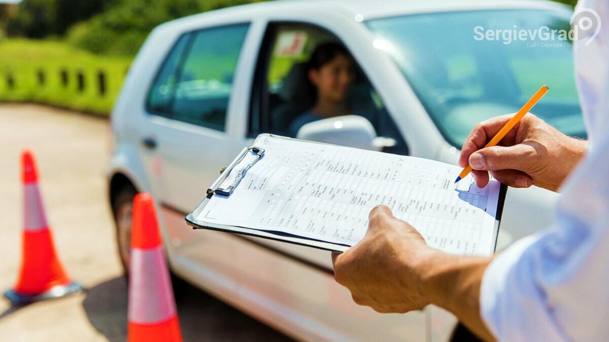 Допуск к экзаменам на сдачу на права теперь будет предоставляться с 16 лет.