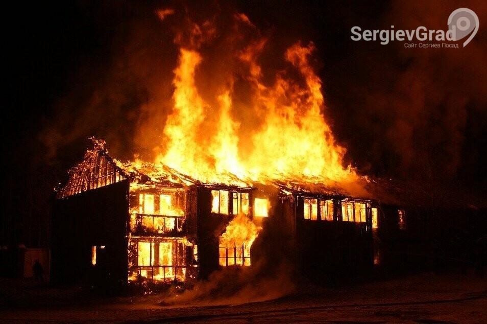 Самым пожароопасным муниципалитетом стал Сергиево-Посадский городской округ