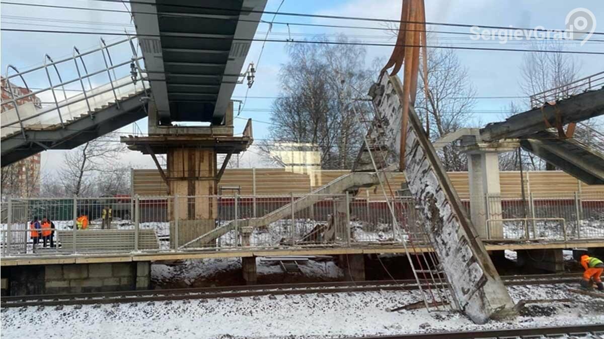 В Московской области обрушился пешеходный мост