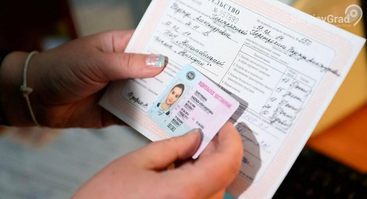В силу вступили изменения ПТС и водительских прав