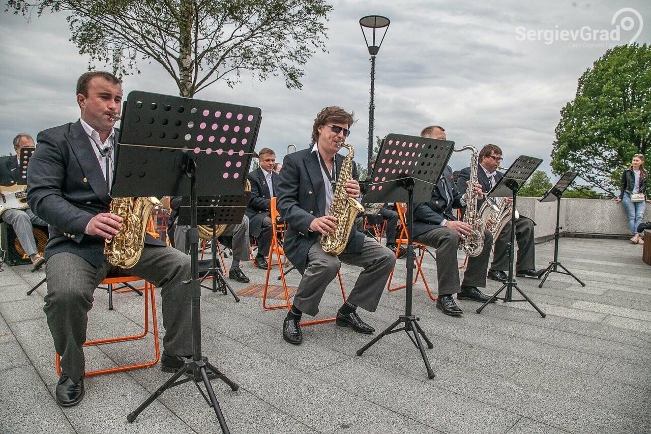 Муниципальный оркестр Сергиево-Посадского городского округа