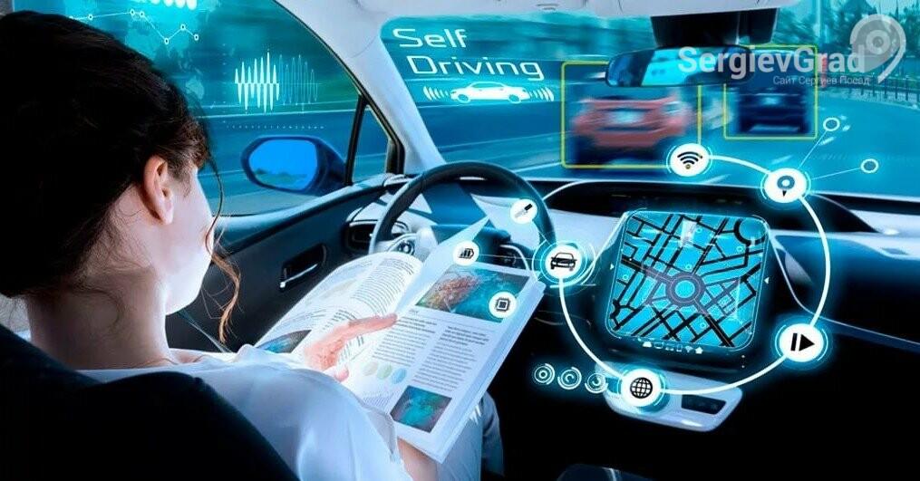 Тестирование беспилотных систем для автомобилей в Дубне