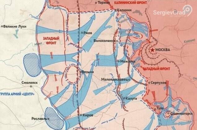 5 декабря – День воинской славы России
