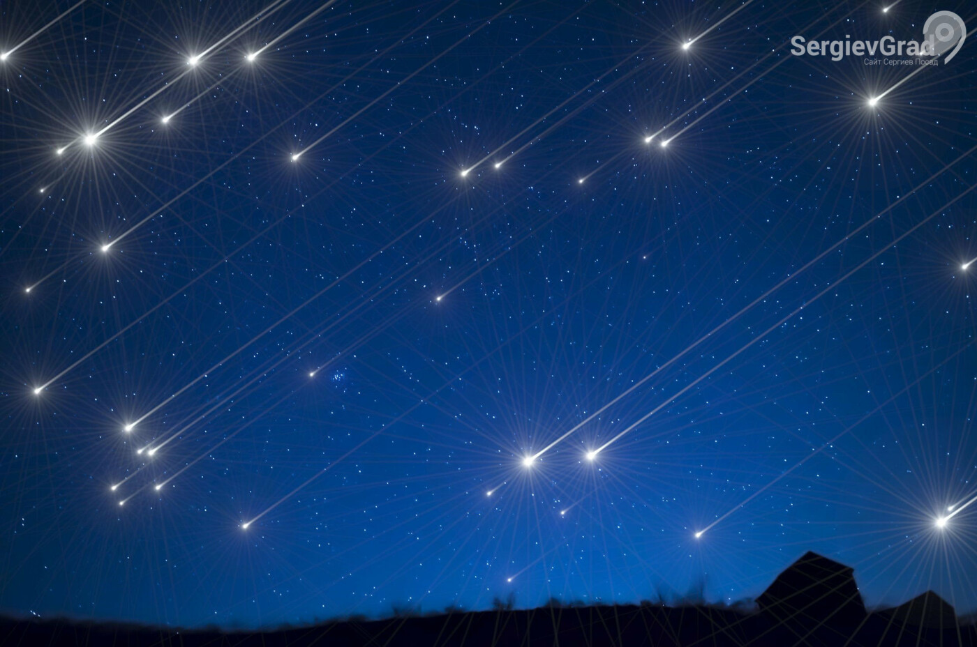 жители Сергиева Посада смогут увидеть звездопад и солнечное затмение