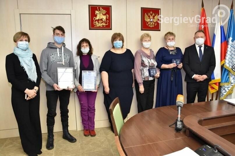 Жителей Сергиева Посада наградили знаком «За защиту прав человека в Московской области»