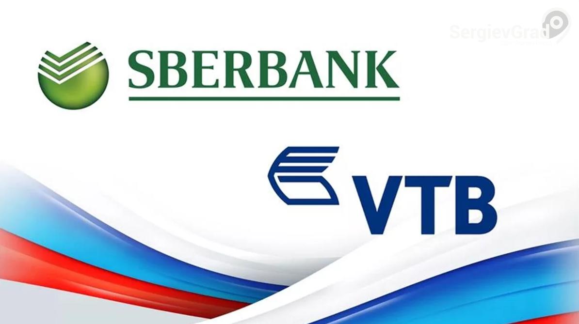 Сбербанк и ВТБ заменят половину пластиковых карт на цифровые