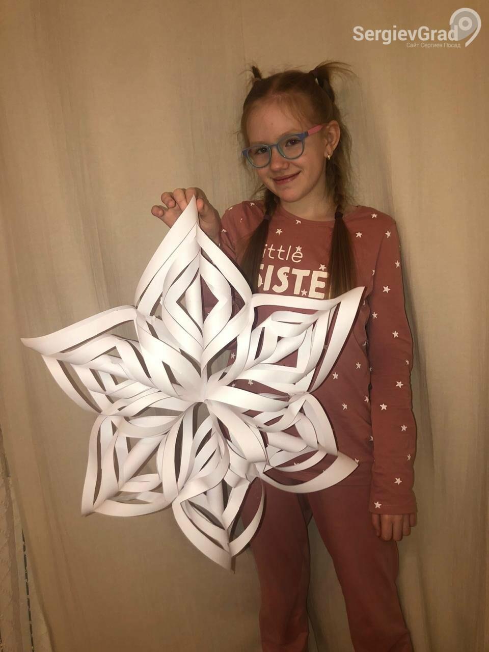 Участник конкурса «Моя новогодняя поделка» – Полина Кадоркина, 3 «А» класс