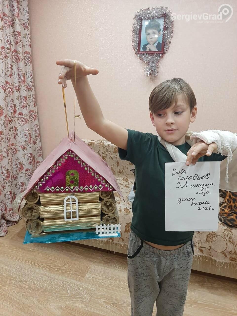 Участник конкурса «Моя новогодняя поделка» – Володя Соловьев, 3 «А» класс