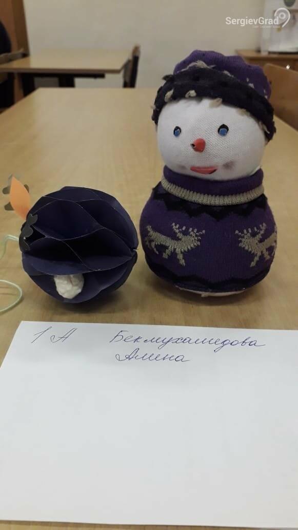 Участник конкурса «Моя новогодняя поделка» – Бекмухамедова Алина, СОШ №5