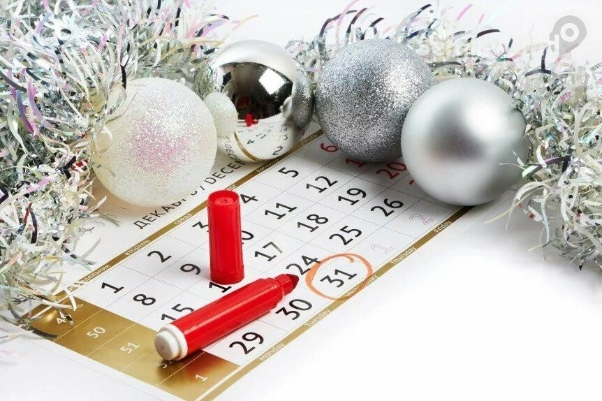 Андрей Воробьёв рекомендовал установить 31 декабря нерабочим днём