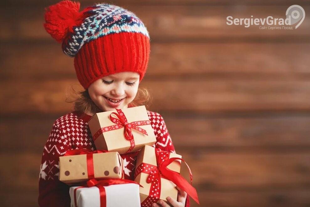 На Новый год дети Сергиева Посада получат от ЗТЗ и Управления соцзащиты подарки