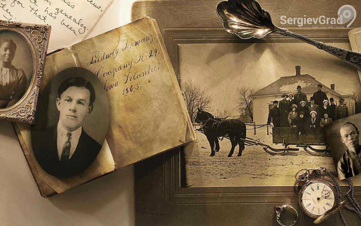 Жители Московской области смогут узнать историю своей семьи с помощью онлайн‑сервиса Главархива