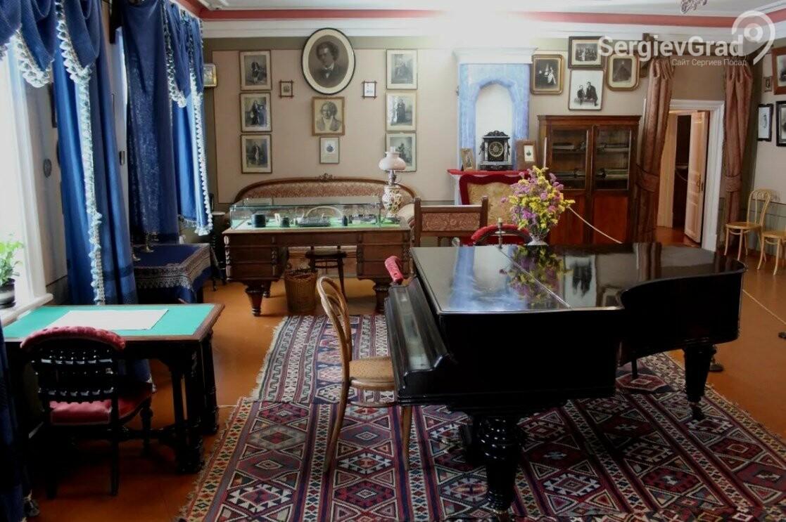 Мемориальный музыкальный музей-заповедник П.И.Чайковского в Клину